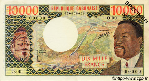 10000 Francs type 1971/1974 GABON  1974 P.05as pr.NEUF