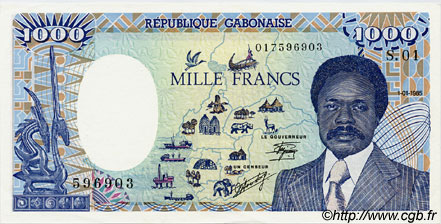 1000 Francs type 1984 GABON  1985 P.09 SUP+