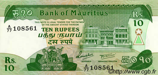 10 Rupees ÎLE MAURICE  1985 P.35c NEUF