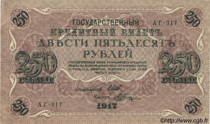 billet de banque russe 1917