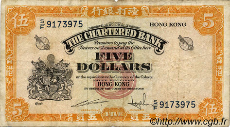 5 Dollars HONG KONG  1967 P.069 B+