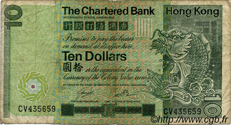 10 Dollars HONG KONG  1981 P.077 B