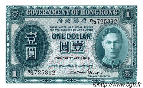 1 Dollar HONG KONG  1949 P.324a SUP+