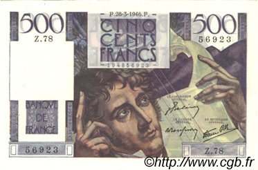 500 Francs CHATEAUBRIAND FRANCE  1946 F.34.05 SPL