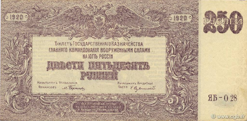 250 Roubles RUSSIE  1920 PS.0433b SPL