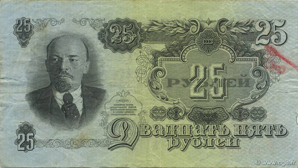 25 Roubles RUSSIE  1947 P.228 TB+