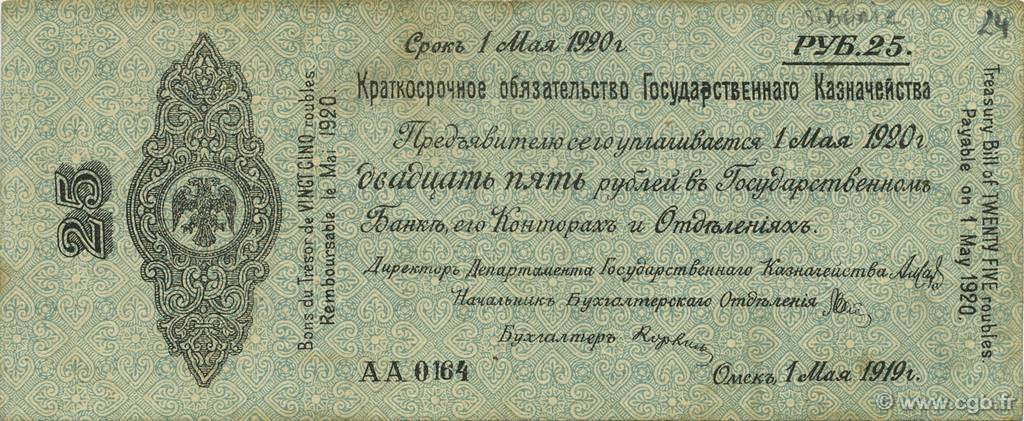 25 Roubles RUSSIE  1919 PS.0855b TTB
