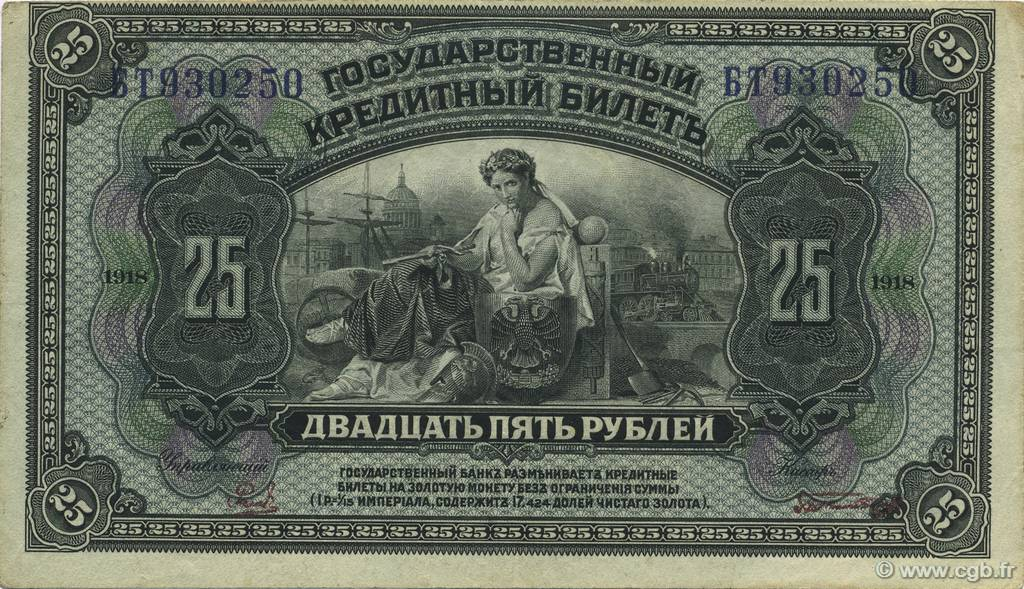 25 Roubles RUSSIE  1918 PS.1248 pr.SUP