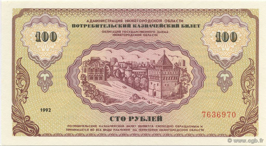 100 Roubles RUSSIE  1992  NEUF