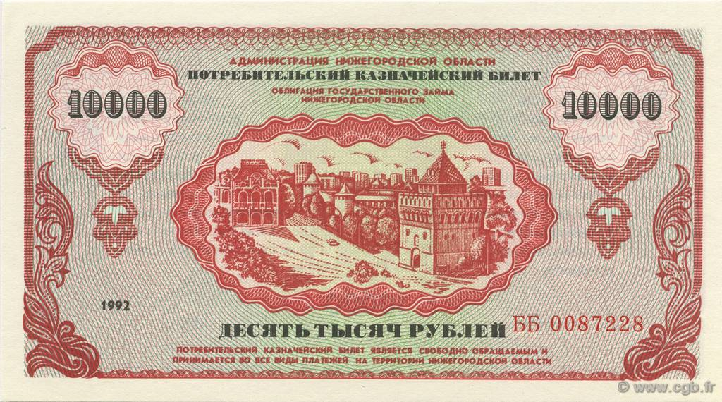 10000 Roubles RUSSIE  1992  NEUF