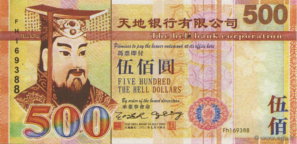 500 Dollars CHINE  1990  NEUF