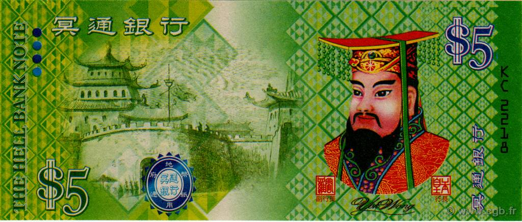 5 Dollars CHINE  2008  NEUF
