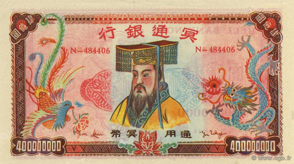 400000000 (Dollars) CHINE  1990  NEUF