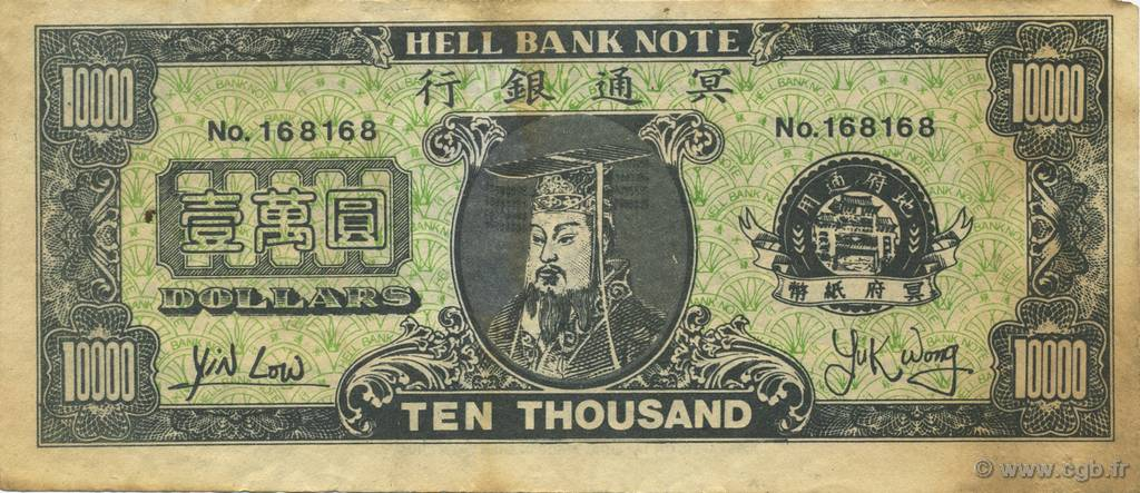 10000 Dollars CHINE  1990  SUP