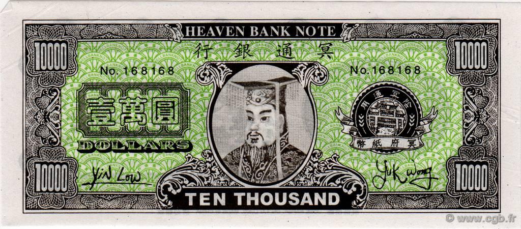 billet de 10 000 dollars