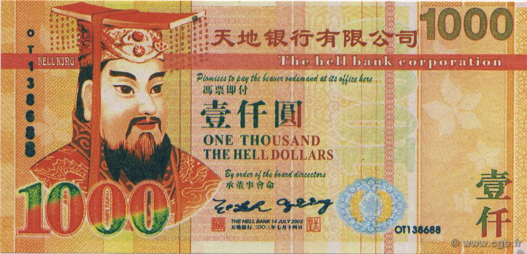 1000 Dollars CHINE  1990  NEUF