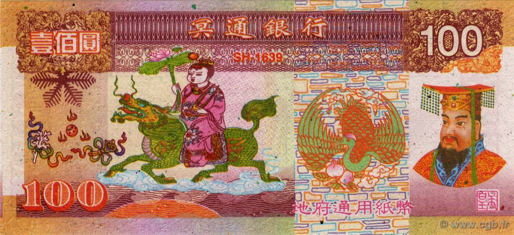 100 (Dollars) CHINE  2008  NEUF