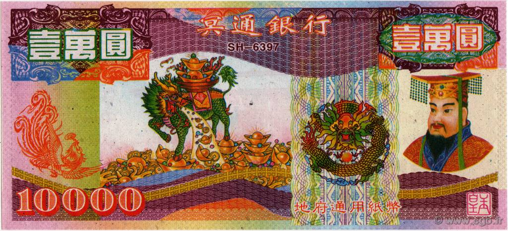 10000 (Dollars) CHINE  2008  NEUF