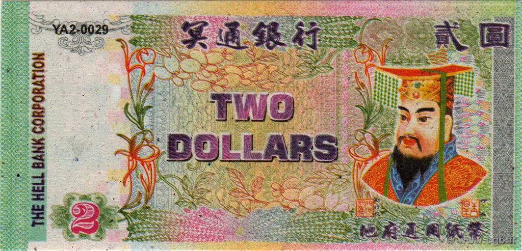 2 Dollars  CHINE  2008  NEUF