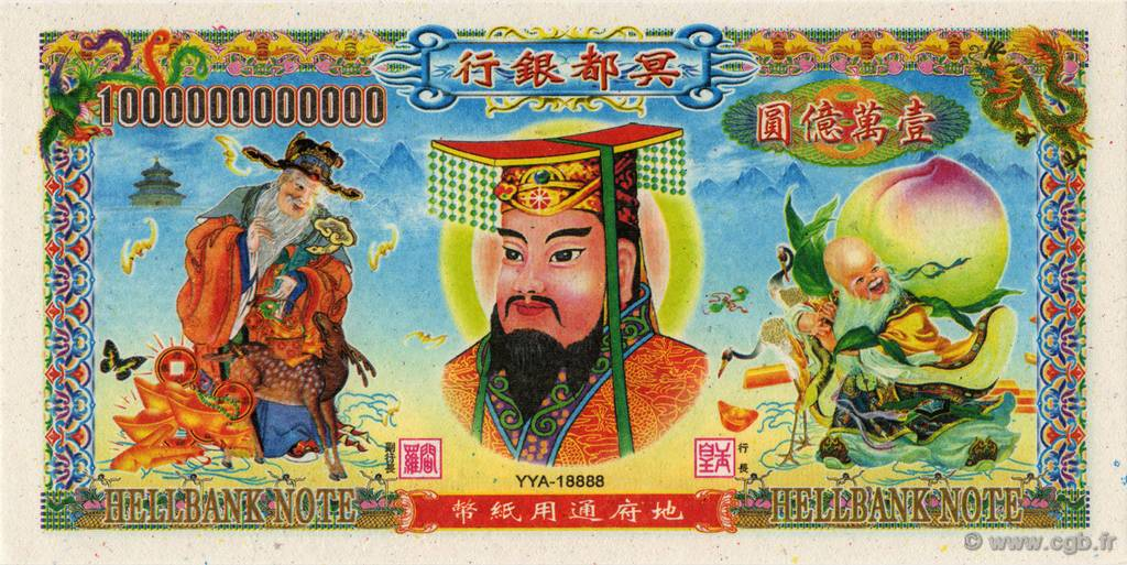 1000000000000 Dollars CHINE  2008  NEUF