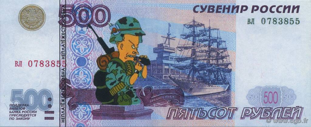 500 Roubles RUSSIE  2000  NEUF