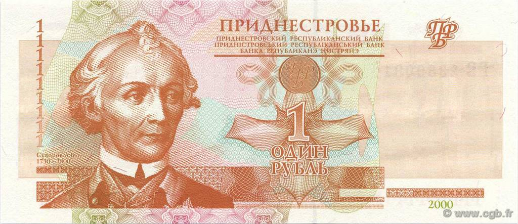 1 Rouble TRANSNISTRIE  2000 P.34a NEUF