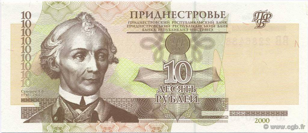 10 Roubles TRANSNISTRIE  2000 P.36a NEUF