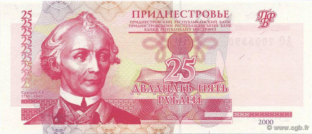 25 Roubles  TRANSNISTRIE  2000 P.37a NEUF