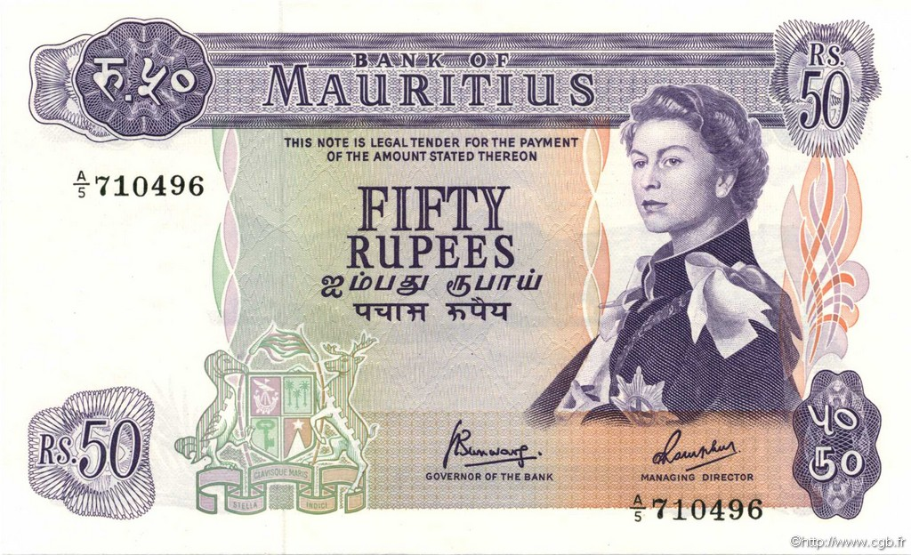 50 Rupees ÎLE MAURICE  1967 P.33c NEUF