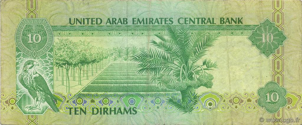 10 dirhams united arab emirates 1982 vf b60 1438 for Chambre de commerce francaise a dubai