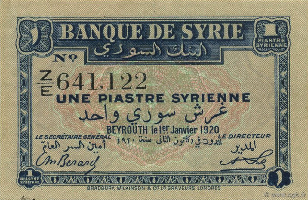 1 Piastre SYRIE  1920 P.006 SUP+