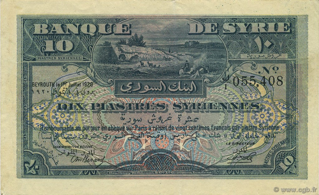 10 Piastres SYRIE  1920 P.012 SUP