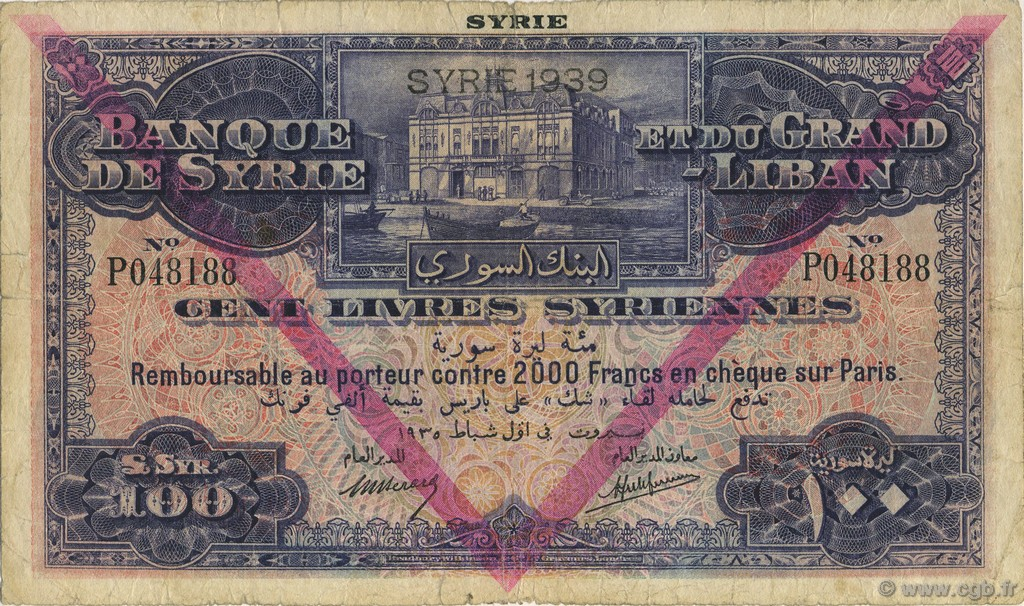 100 Livres SYRIE  1939 P.039Fc B+