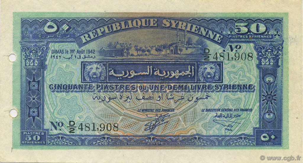 50 Piastres SYRIE  1942 P.052 SUP
