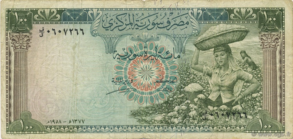 100 Pounds SYRIE  1958 P.091a B+