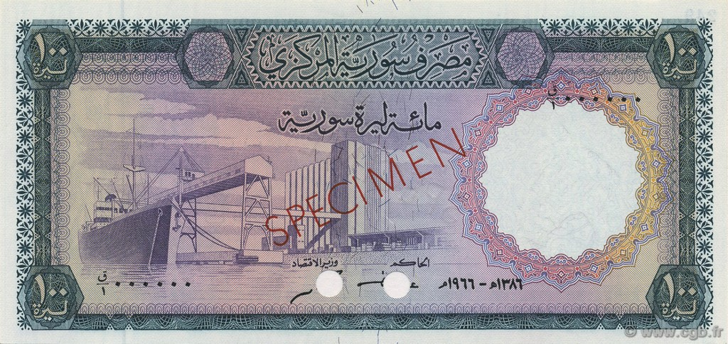 100 Pounds SYRIE  1966 P.098as NEUF