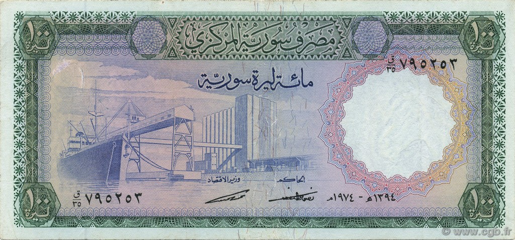 100 Pounds SYRIE  1974 P.098d SUP+