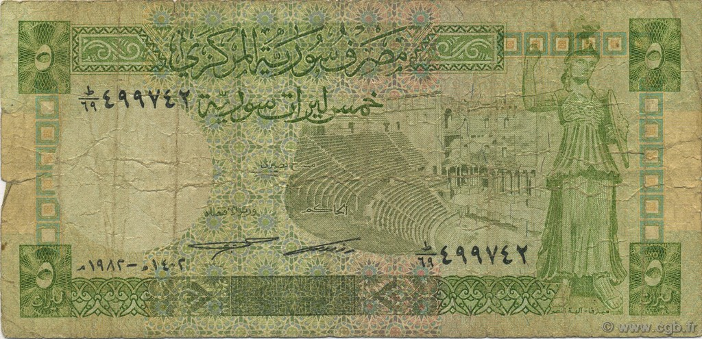 5 Pounds SYRIE  1982 P.100c B