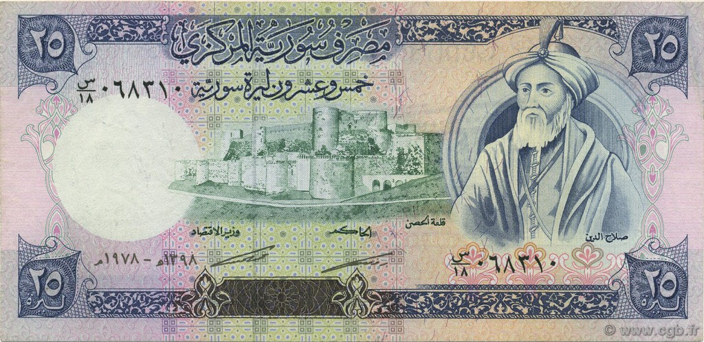 25 Pounds SYRIE  1978 P.102b
