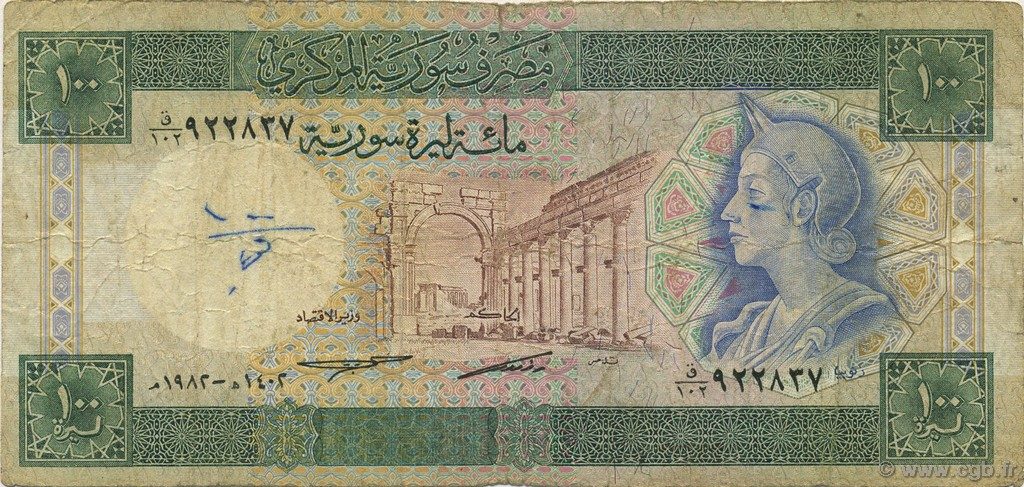 100 Pounds SYRIE  1982 P.104c B