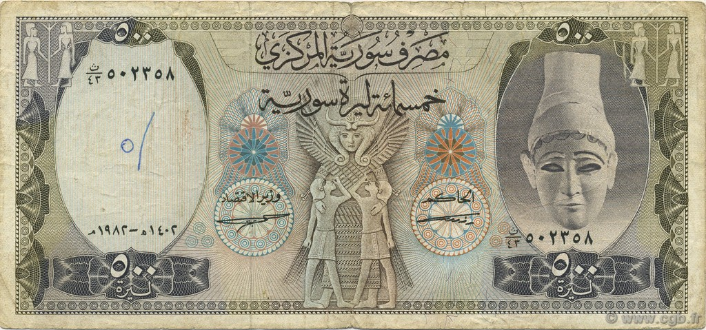 500 Pounds SYRIE  1982 P.105c B