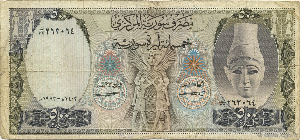 500 Pounds SYRIE  1982 P.105c TB