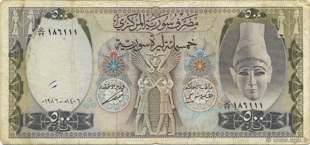 500 Pounds SYRIE  1986 P.105d TB