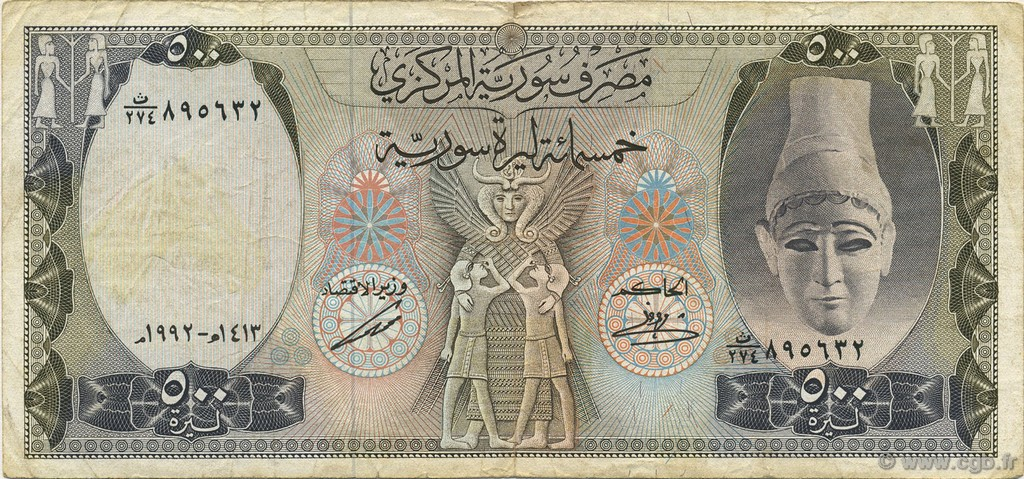 500 Pounds SYRIE  1992 P.105f TB