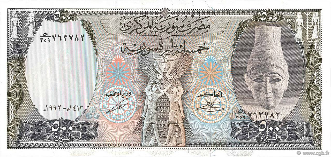 500 Pounds SYRIE  1992 P.105f NEUF