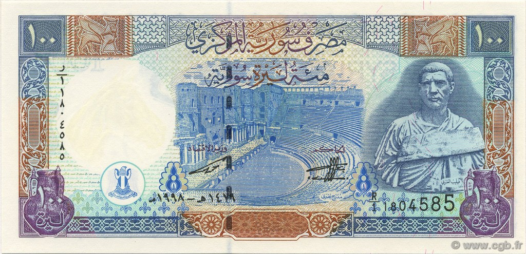 100 Pounds SYRIE  1998 P.108 NEUF