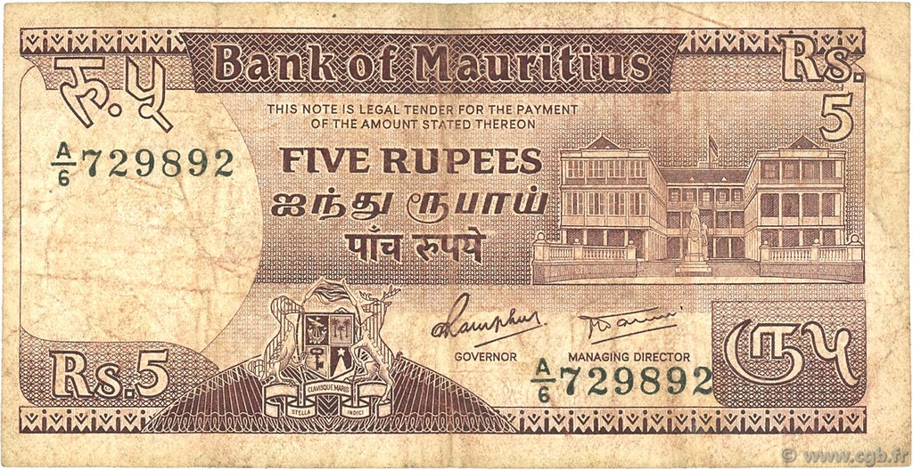 5 Rupees ÎLE MAURICE  1985 P.34 TB