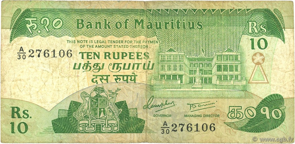 10 Rupees ÎLE MAURICE  1985 P.35a TB