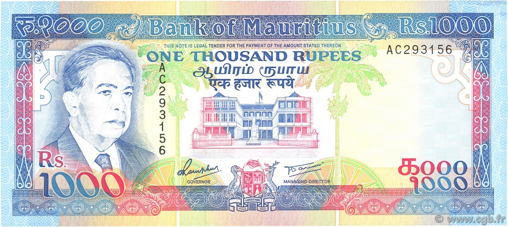 1000 Rupees ÎLE MAURICE  1991 P.41 NEUF