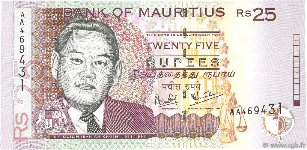 25 Rupees ÎLE MAURICE  1999 P.49a NEUF